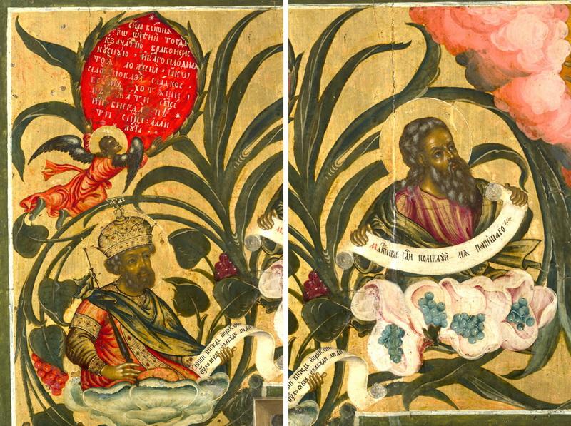Фрагменты рамы Симона Ушакова для иконы Донской Богоматери.