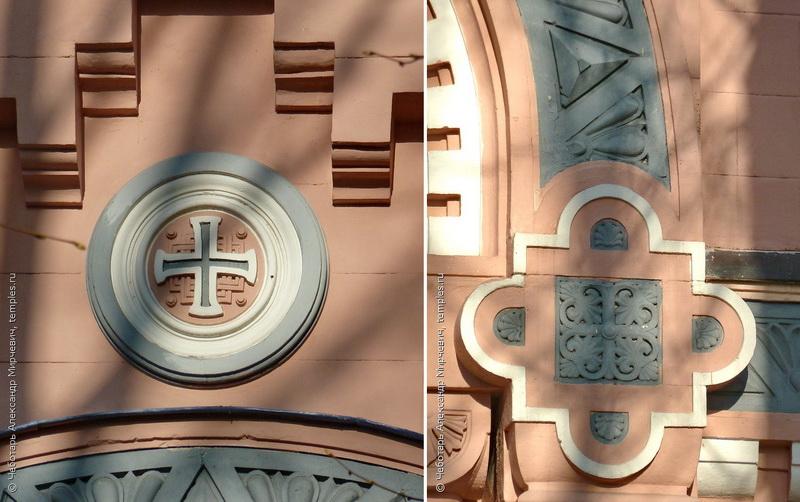 Элементы декора западного фасада. Фото2011 года А.Чеботаря с сайта www.temples.ru.