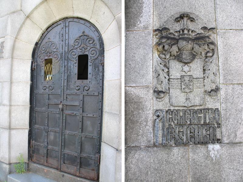 Герб семьи Левченко на восточном фасаде.
