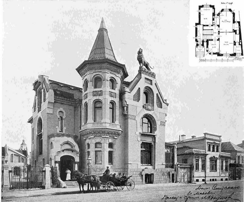 Дом А.И.Кекушевой. Серия почтовых карточек фирмы Шерер, Набгольц и К. Фото 1904.