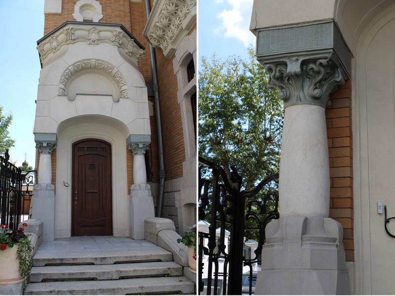 Дом А.И.Кекушевой. Крыльцо и главный вход.
