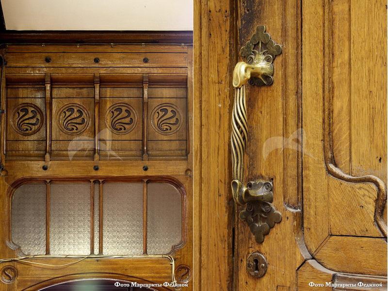 Оформление дверей.
