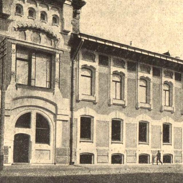 Особняк Саарбекова. Фото 1903.