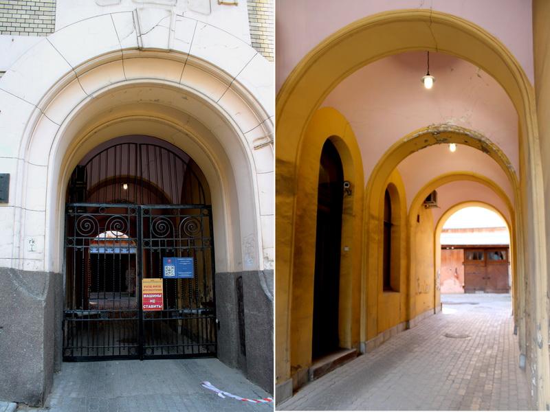 Особняк Саарбекова. Проездная арка с оригинальными коваными створками ворот.