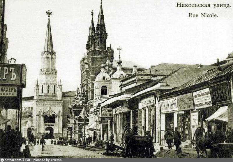 Никольская улица. Фото 1899.