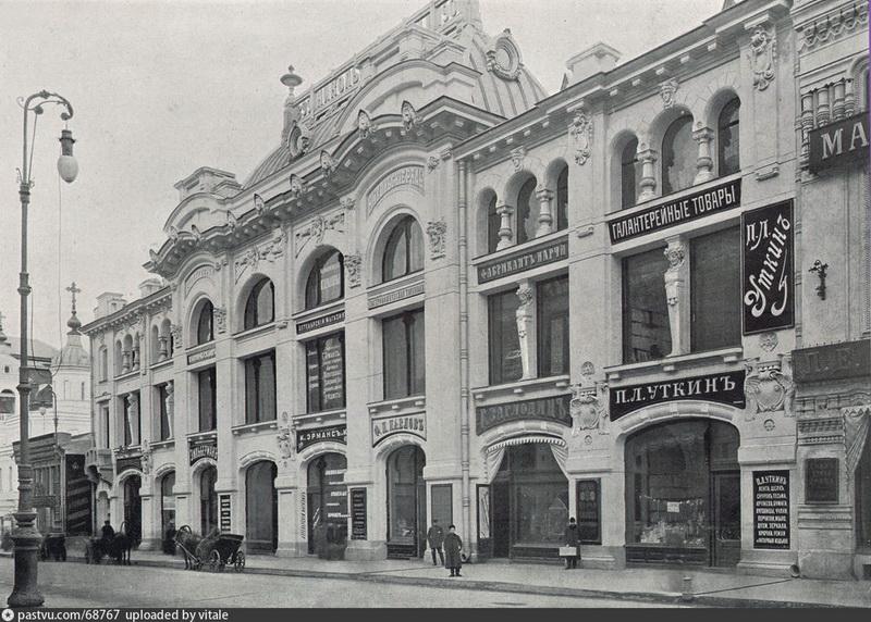 Никольские  торговые ряды. Фото 1900-1902.