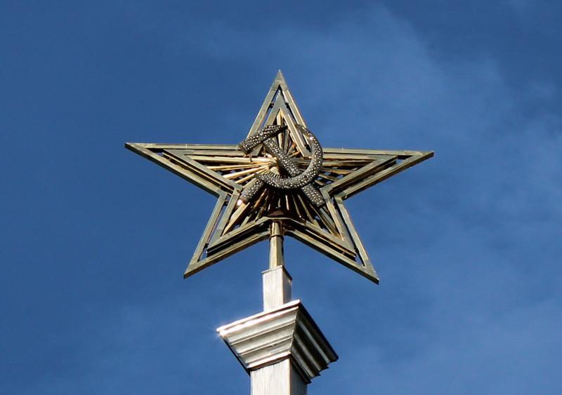 Звезда Северного речного вокзала. Фото 2020.