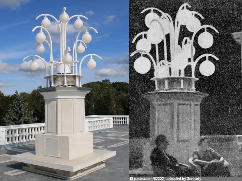 Светильники на крыше вокзала. Фото 2020 и 1938.
