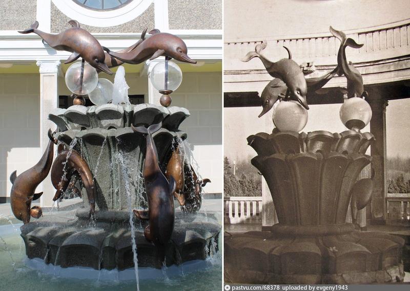 Фонтан Юга. Скульптор Иван Ефимов. Гранит, бронза, стекло. Фото 2020 и 1962.