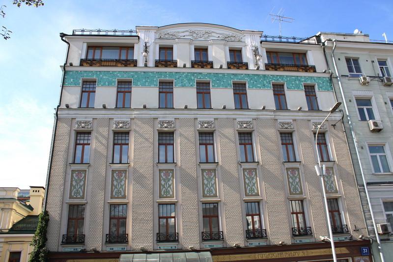 Гоголевский бульвар, дом 31. Фото 2020.