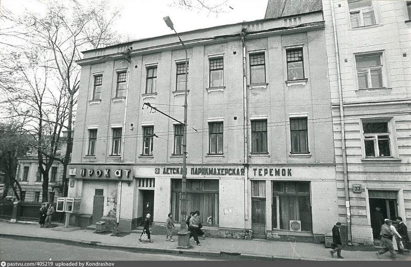 Доходный дом. Арх. П.П.Зыков. 1879. Фото 1990.