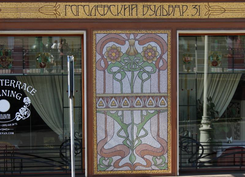 Цветочная мозаика первого этажа.