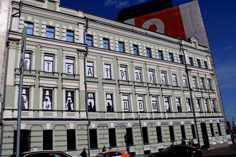 Секция 8 жилого комплекса «Театральный дом» со стороны Поварской улицы.