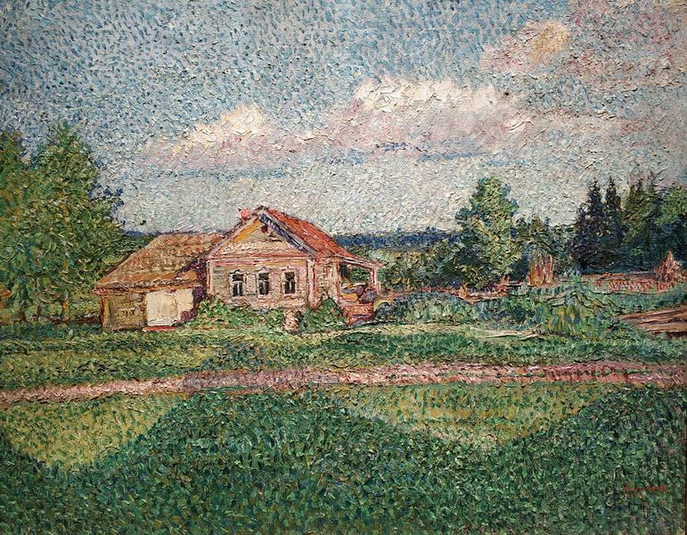 Давид Бурлюк. Пейзаж с домом. 1900-е. Холст, масло.
