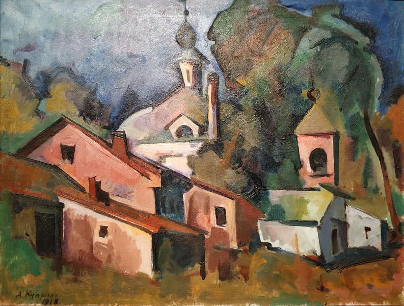 А.Куприн. Церковь. 1918. Холст, масло.