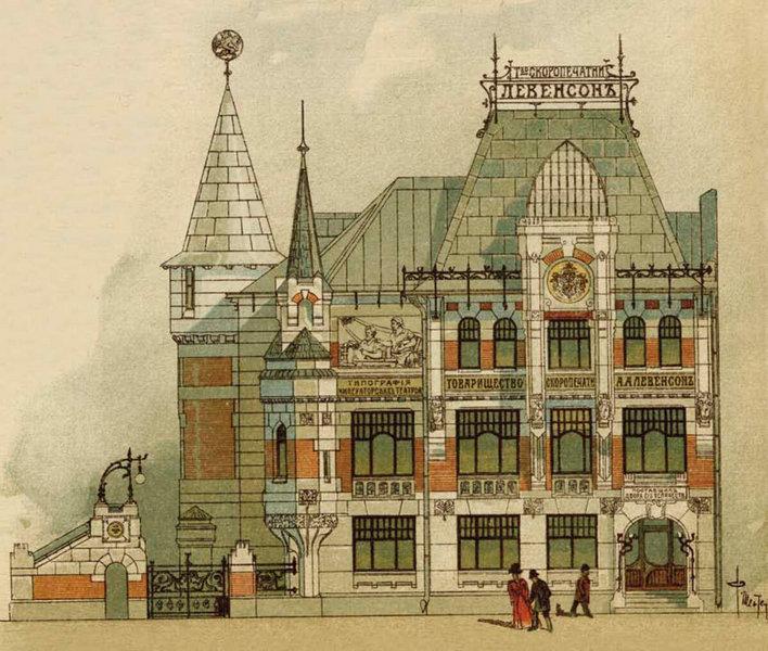 Эскиз главного фасада административного корпуса скоропечатни А.А. Левенсона. Ф.Шехтель. 1900.