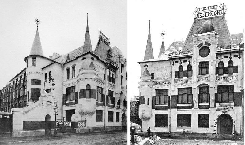 Скоропечатня Левенсона. Уже построенное здание. Фото 1901-1902.