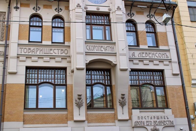"""Рисунок оконных рам и расстекловка фасада второго и третьего этажей. Надпись """"Т-во Скоропечатни Левенсонъ"""" на фасаде."""
