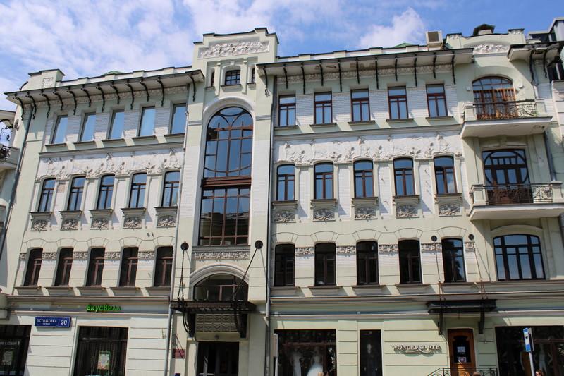 Доходный дом Г. Е. Бройдо (ул. Остоженка, 20).  Арх. Н. И. Жерихов. 1902. Фото 2020.