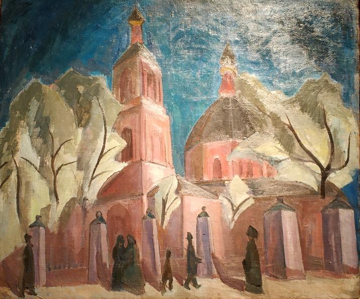 Р.Фальк. Церковь в лиловом. 1911-1912. Холст, масло. ГТГ.