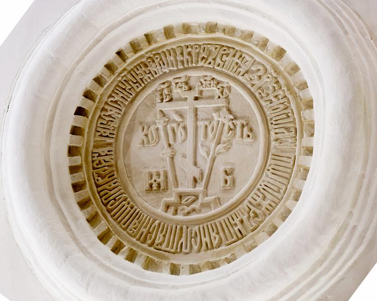 Животворящий крест на своде Крестовой палаты с надписью «Написан сей святой животворящий крест в  лето 7165 года (1657) того же лета и палата сия посправлена».