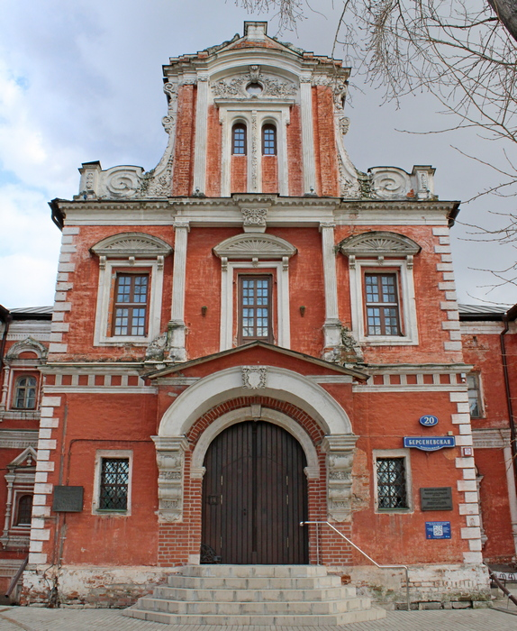 Палаты Аверкия Кириллова. Центральный ризалит. 1703-1711. Фото 2021.