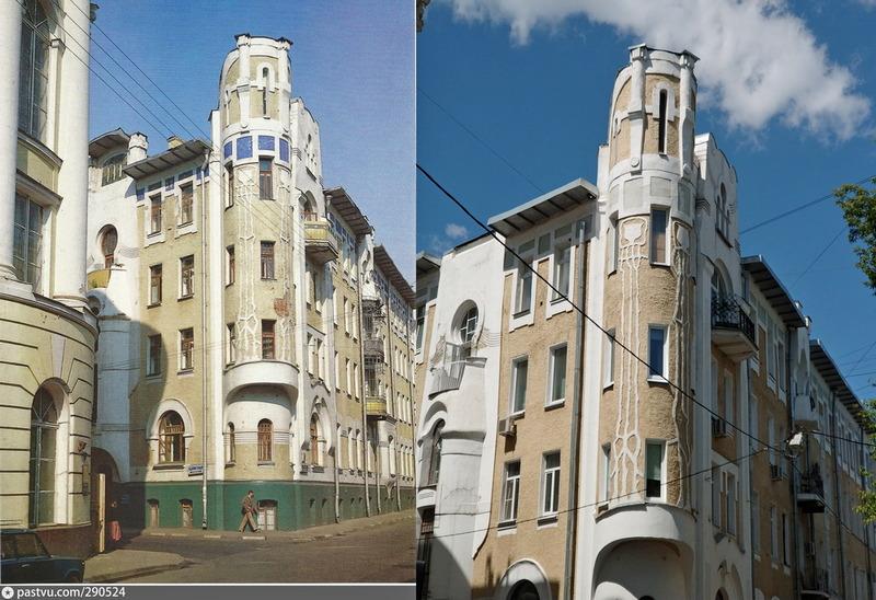 Доходный дом  архитектора Г.И Макаева. Слева фото 1985-1987, справа – 2018. На аттике -  еще не утраченные полихромные керамические вставки голубого цвета. На верхнем этаже в окне аттика лестничной клетки  виден витраж.