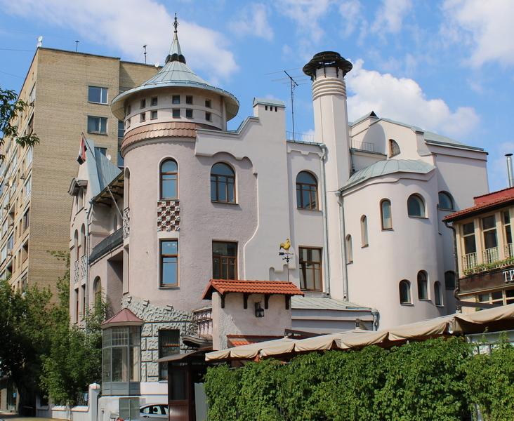 Доходный дом П.В. Лоськова. Фото 2020.