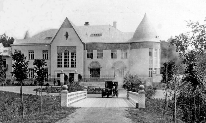 Дом купца С. П. Патрикеева. Вид со стороны главного входа. Фото 1909.