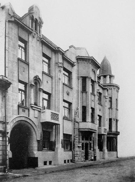 Доходный дом Мелетиных. Фото 1912.