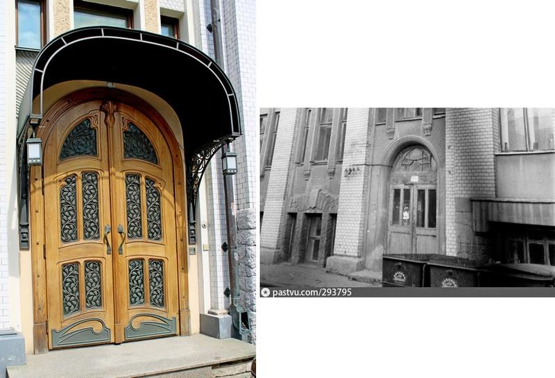 Доходный дом наследников Циркунова. Фото 2020 и 1992.