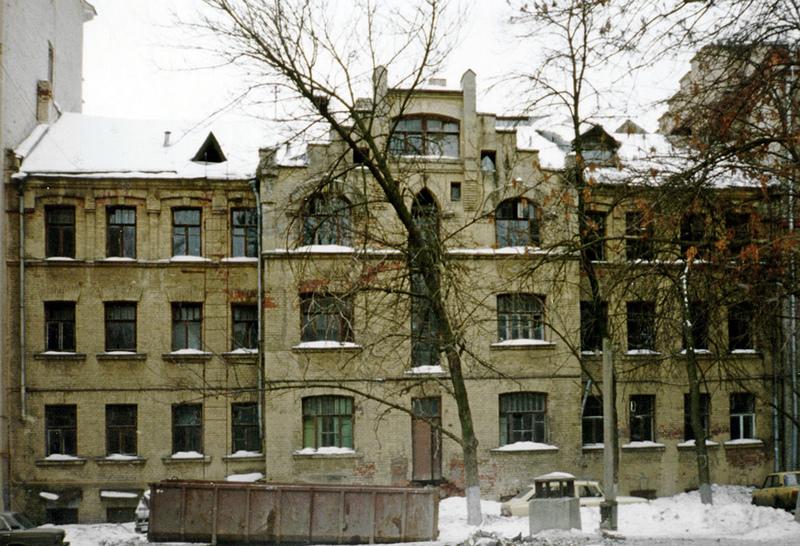 Доходный дом наследников Циркунова. Фото до ремонта. Фасад со двора.