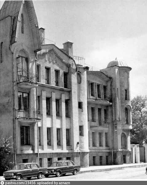 Доходный дом Ломакиной. Фото 1973-1975.