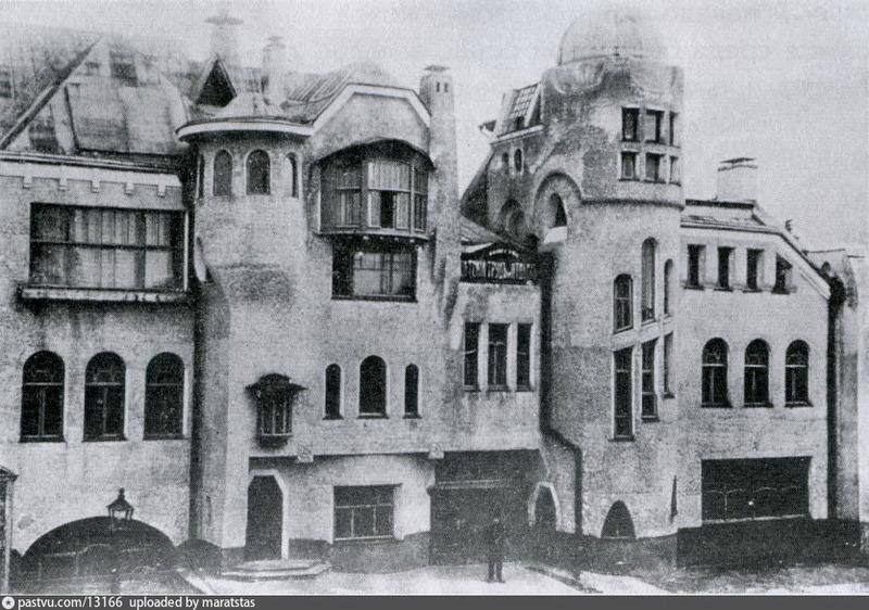 Дом общества «Детский труд и отдых». Арх. А.У. Зеленко. 1907. Фото 1911.