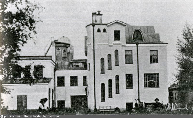 Дворовый фасад. Фото 1911.