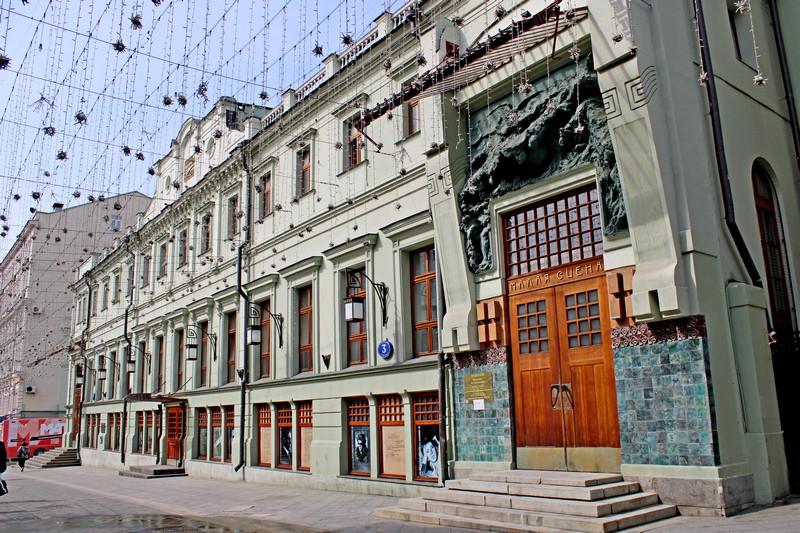 Здание МХТ. Арх. Ф.Шехтель. 1902. Фото 2021.