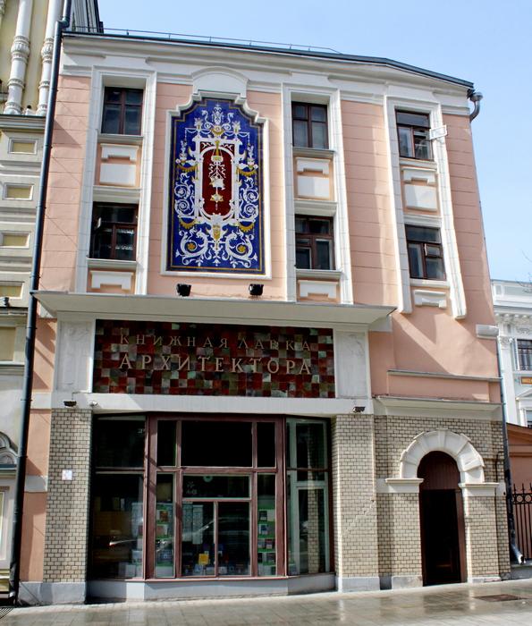 Витрина магазина Строгановского училища на Рождественке. Фото 2021.