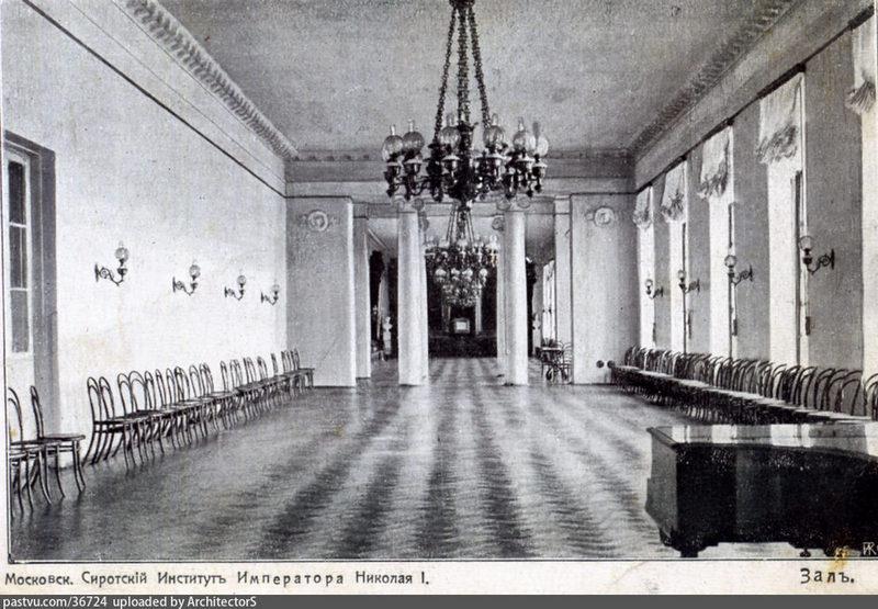 Николаевский институт. Актовый зал. Фото 1909.