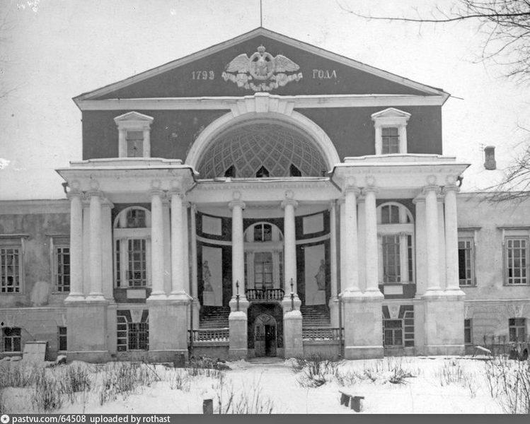Институт физической культуры. Фото после 1917. Но на фронтоне еще герб Российской империи и странная дата 1793 год – видимо ошибочный год строительства дворца.