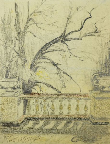Павлов Иван Николаевич (1872–1951). Узкое. Балкон. 1920.