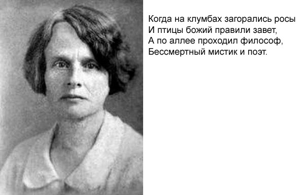 Сусанна Укше. Фото до 1945. Единственная сохранившаяся фотография поэтессы.
