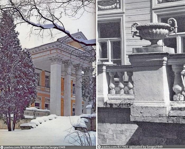 Главный дом санатория «Узкое». Западный фасад. Фото 1993.