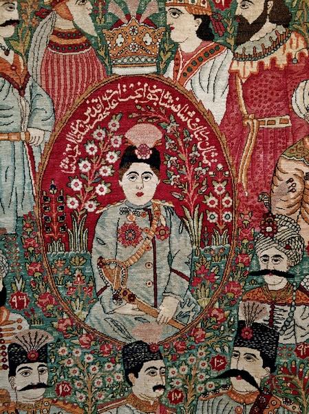 Фрагмент ковра. Султан Ахмад-шах.