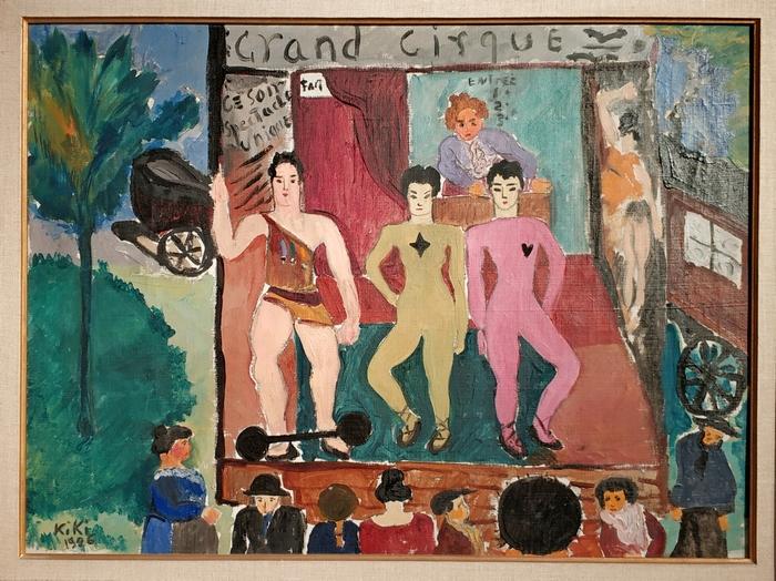 Алиса Эрнестина Прен (Кики с Монпарнаса). Большой цирк. 1926. Холст, масло. Частное собрание, Париж.