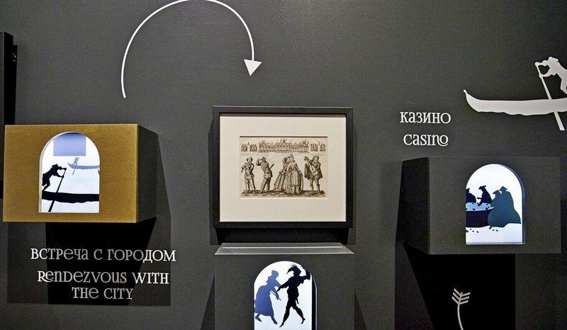 Персонажи комедии дель арте. XVIII век. Бумага, гравюра резцом. Фонд городских музеев Венеции, Музей Коррера.