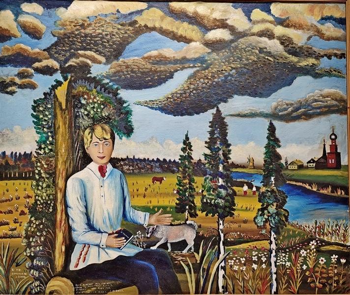 Комолов Н.А. (1925-1983). С.Есенин. 1981. Холст, масло.