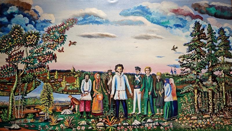 Комолов Н.А. Пушкин. 1982. Холст, масло.