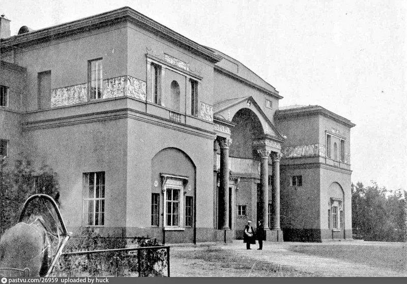 Дом Скакового общества. Фото 1906-1907.