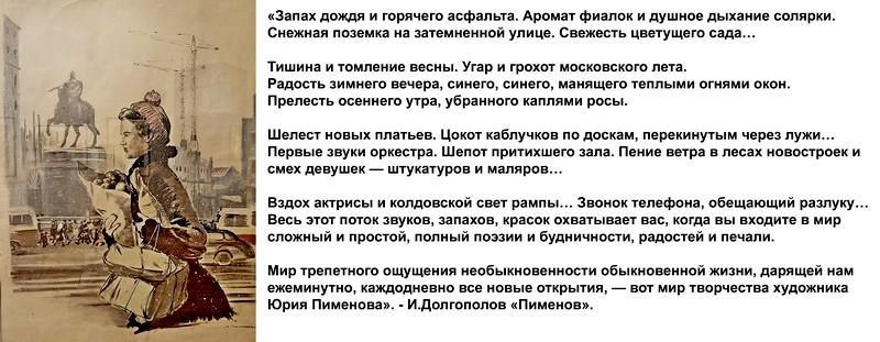 Снежок. 1953. Бумага, уголь, акварель, белила. ГМИИ им. А.С.Пушкина.