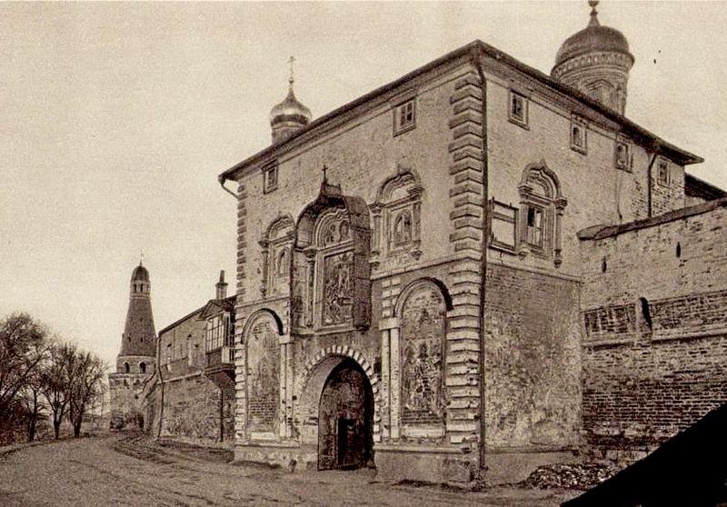 Западные ворота с церковью Спаса Всемилостивого. (1591-1593) – 1640. Фото 1918-1926.